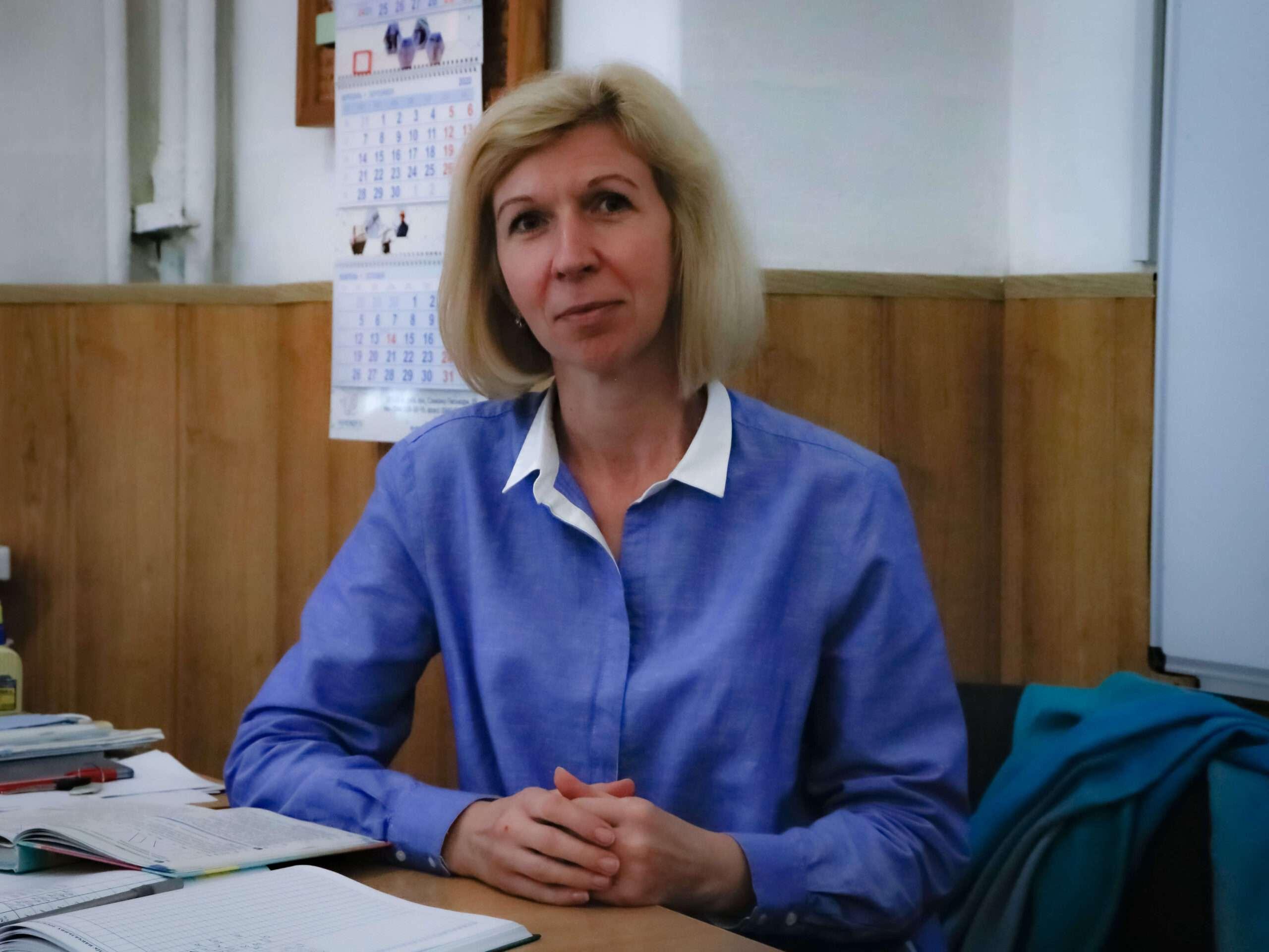 Сенчило Ірина Миколаївна